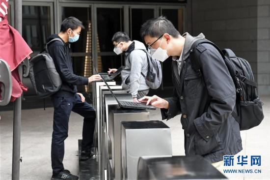 (新华全媒头条・图文互动)(6)启动数字经济新引擎――15种新业态新模式创造中国发展新机遇