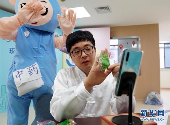 (新华全媒头条・图文互动)(13)启动数字经济新引擎――15种新业态新模式创造中国发展新机遇