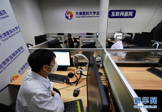 (新华全媒头条・图文互动)(10)启动数字经济新引擎――15种新业态新模式创造中国发展新机遇