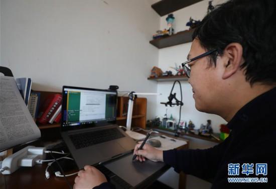 (新华全媒头条・图文互动)(3)启动数字经济新引擎――15种新业态新模式创造中国发展新机遇