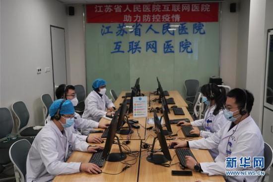 (新华全媒头条・图文互动)(8)启动数字经济新引擎――15种新业态新模式创造中国发展新机遇