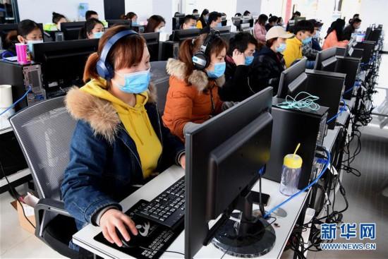(新华全媒头条・图文互动)(7)启动数字经济新引擎――15种新业态新模式创造中国发展新机遇