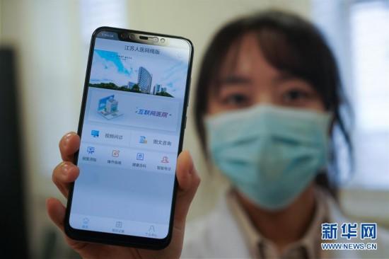 (新华全媒头条・图文互动)(9)启动数字经济新引擎――15种新业态新模式创造中国发展新机遇