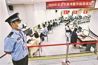 北京市高考已经出现了满分作文 加分点在于创新