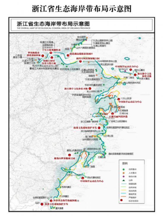 浙江:將建設1800公里生態海岸帶