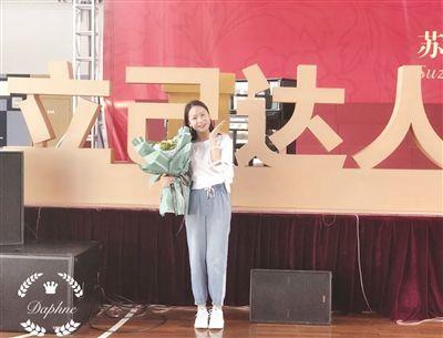 蘇州一班主任為46個學生寫了46首藏頭詩評語