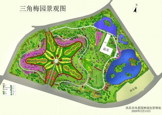 邛海濕地又添新景,8月三角梅園