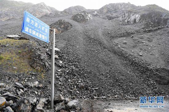(图文互动)(3)天山一号冰川保护区成为野生动物天堂