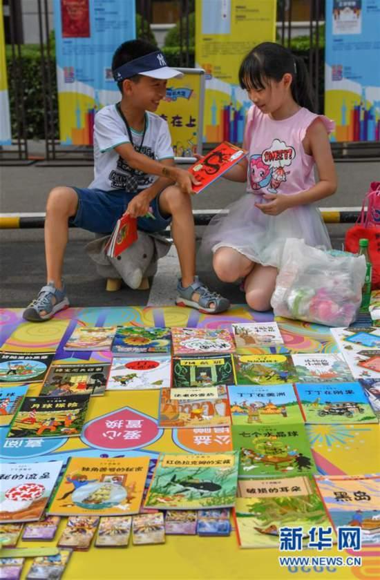 (社会)(4)长春:换书大集 传递书香