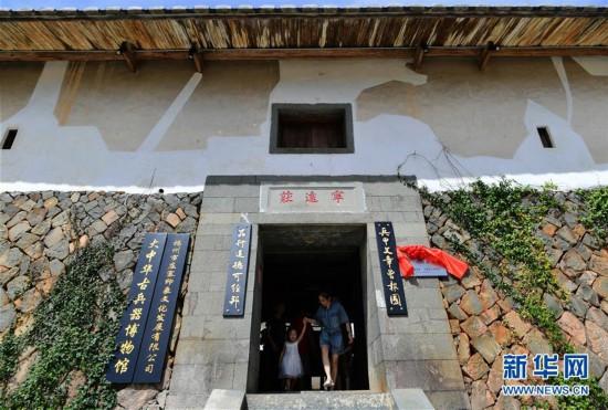 (文化)(5)福州永泰:大力推进古庄寨的保护和活化利用