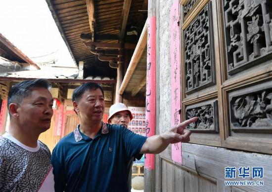 (文化)(2)福州永泰:大力推进古庄寨的保护和活化利用