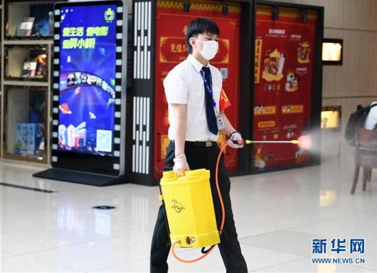 天津:电影院有序恢复开放