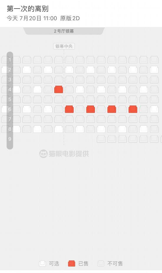 影院复工首日:多地恢复营业,北京或要等到本月底
