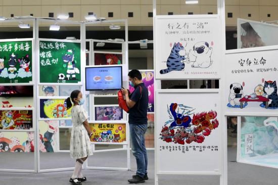 2020中国国际动漫游戏博览会落幕近83万漫迷安全逛展插图1