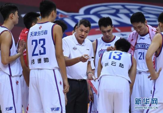 (体育)(9)篮球――CBA复赛第二阶段:天津先行者迎战浙江广厦控股