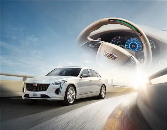凯迪拉克CT6新增两款28T车型售价46.97万元起