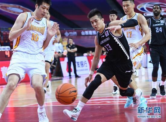 (體育)(17)籃球——CBA復賽第二階段:遼寧本鋼勝山西汾酒股份