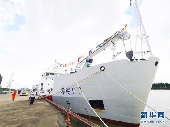 (图文互动)(1)搭载北斗定位装置的大型航标船列编南海航保中心