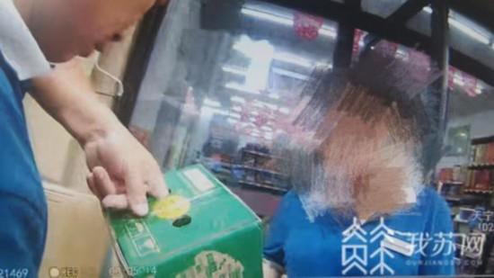 常州一超市报警称煤气泄漏 经查竟是变质榴莲散发异味