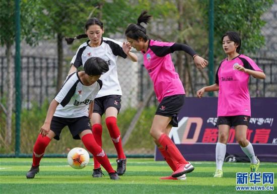 (体育)(1)西藏拉萨举办民间女子足球赛