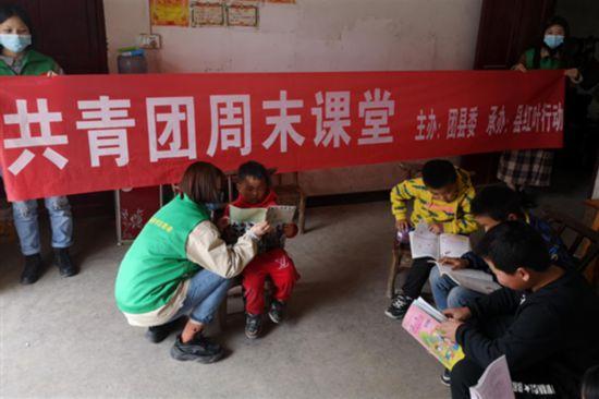 """重庆巫山""""志智双扶-共青团周末课堂""""开课"""