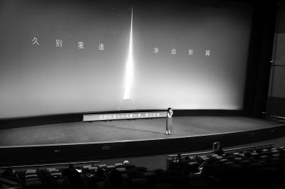 中国电影资料馆恢复营业首日重映两部经典老片