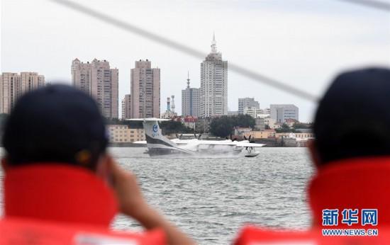 (科技)(7)国产大型水陆两栖飞机AG600成功进行海上首飞
