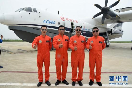 (科技)(8)国产大型水陆两栖飞机AG600成功进行海上首飞