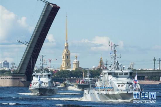 (国际)(1)俄罗斯庆祝海军节