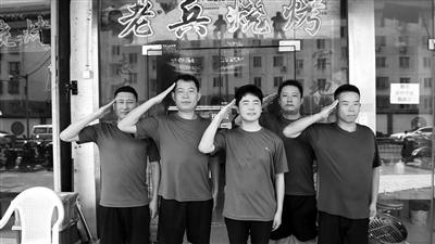 蘇州5名退伍老兵關掉燒烤店赴江西抗洪 顧客祝福:平安歸來