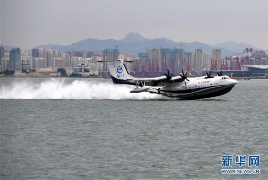 (科技)(4)国产大型水陆两栖飞机AG600成功进行海上首飞