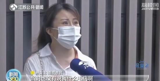 """南京一市民出院小结写有""""背部疼痛七余年"""" 太平洋人寿就拒赔"""
