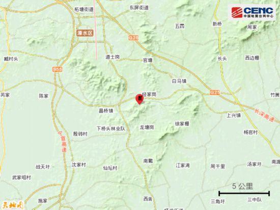 28日南京溧水发生2.4级地震 震源深度7千米