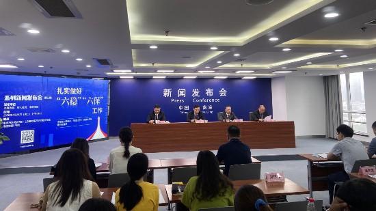 稳住民生之本 南京上半年新增城镇就业15.24万人