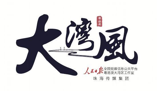 """大�筹L:大��^稻谷�h香,珠海喜�_�S收""""�""""!"""