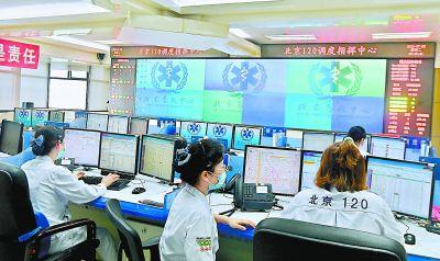 北京急救呼叫号码将统一为120 999号码提供非急救转运