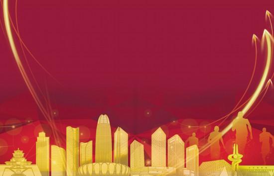 提高gdp_上海二季度GDP实现正增长在线新经济托起经济新增量