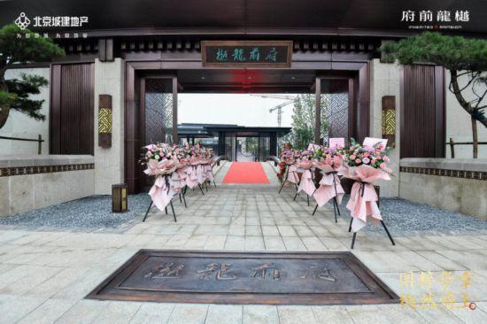 府前龙樾文化长廊开放