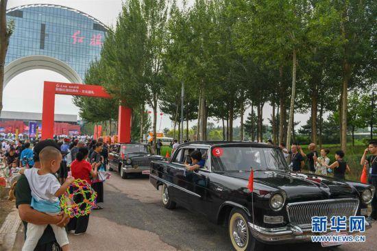 (经济)(3)长春:在红旗嘉年华感受汽车文化