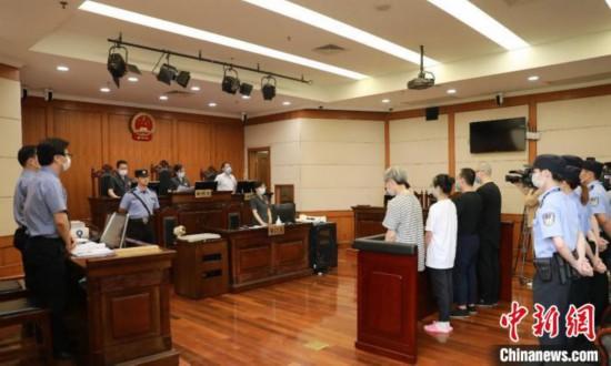 假冒戴森吹风机案在沪宣判:35名被告人全部实刑