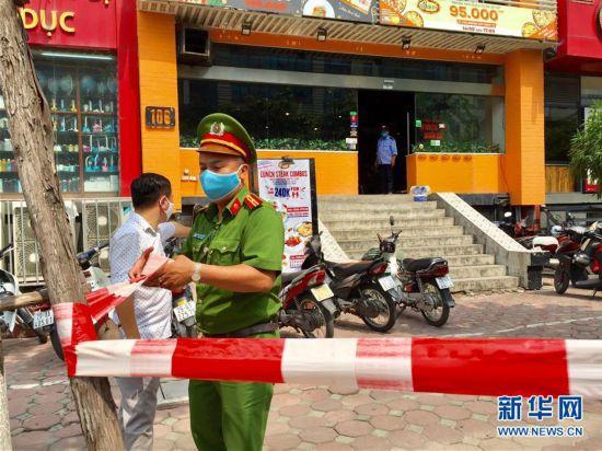 越南首都河内和其他地方重现了当地的COVID-19确诊病例