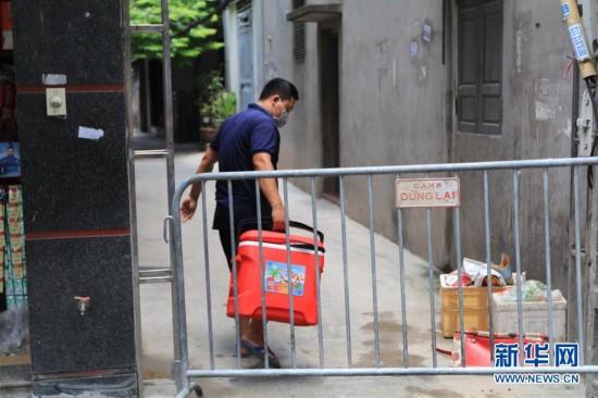 (国际疫情)(2)越南首都河内等地再现本土新冠确诊病例