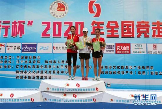 (体育)(4)田径――2020年全国竞走邀请赛:杨家玉夺得女子20公里竞走冠军