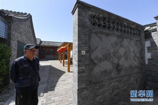 (新华全媒头条・图文互动)(1)老胡同里的新生活――北京老城探访记