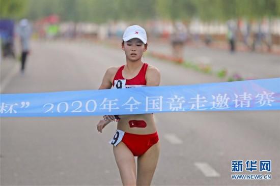 (体育)(2)田径――2020年全国竞走邀请赛:杨家玉夺得女子20公里竞走冠军