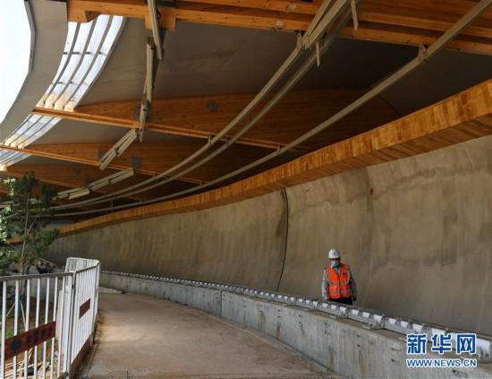 (体育)(10)探访2022北京冬奥会场馆建设现场