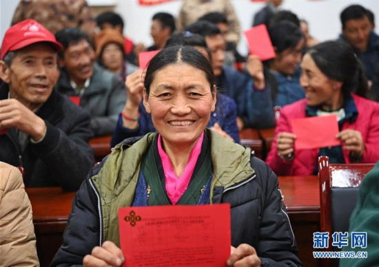 (图文互动)(1)西藏首个边境基层供销合作社在玉麦乡挂牌成立