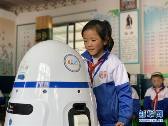 (社会)(3)西藏昌都:乡村小学里的多彩生活