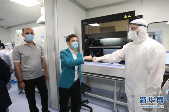 """(国际疫情)(2)塞尔维亚第二座""""火眼""""病毒检测实验室落成"""