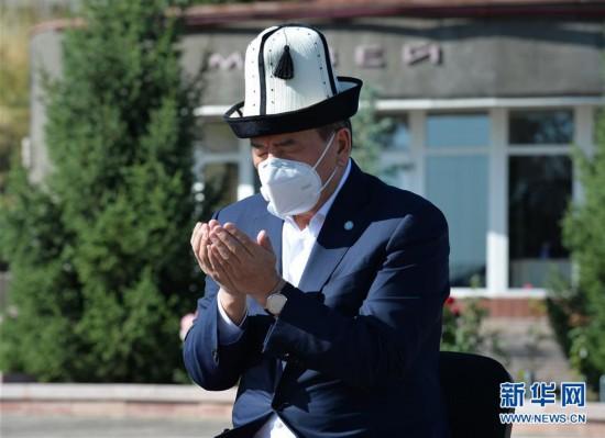 (国际疫情)(1)吉尔吉斯斯坦为新冠逝者举行全国哀悼